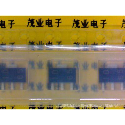 AC01DJM/双向可控硅SCR 晶闸管 400V 1A/SOT-89/NEC