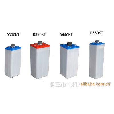 韶力牌蓄电池、矿用电机车铅酸蓄电池、蓄电池、2V电瓶