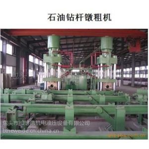供应包头石油钻杆机械设备——镦粗机(加厚——自动化设备