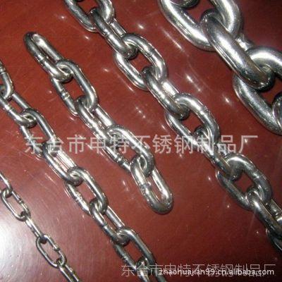专业生产各种规格304、316耐磨高强度不锈钢矿用链条