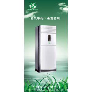 供应舒尔空气净化器 舒尔商用型空气净化器KJFSA01550A-S