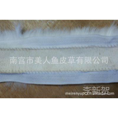 皮草生产毛条兔皮条兔毛条帽条兔皮条子狐狸毛条貉子毛条兔皮丝