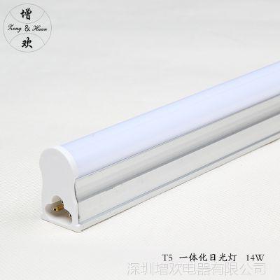 LED日光灯 LED日光灯管 LED灯管一体化T5  14W节能灯管全套