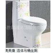 供应广州市天河区员村疏通马桶83835449优惠活动