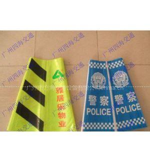 供应直销路锥套、反光锥套、锥衣、橡胶锥套、红白锥套、方锥套、圆锥套、晶格锥套