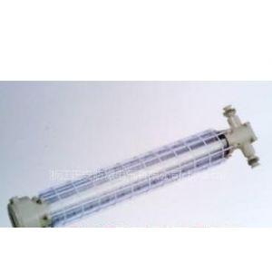 供应DGS20/127Y(A)矿用隔爆型荧光灯