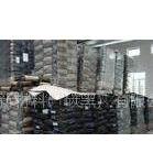 供应碳黑 炭带专用碳黑