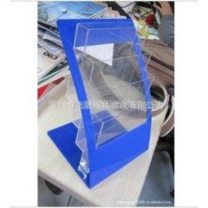 供应压克力资料架、透明塑料资料架、有机玻璃宣传架、A4资料架