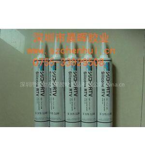 供应供应RTV801硅胶 日本信越电子硅胶
