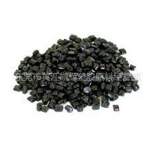 供应PC/ABS黑色阻燃高流动