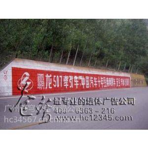 供应海南瓊海有哪些路牆廣告直接面對終端市場?