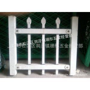 供应上海 浙江苏 铁艺护栏网  钢管围栏网 墙上护栏网 隔离栅