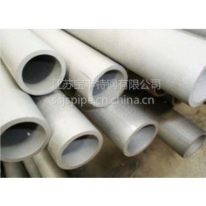 供应国标 317/06Cr19Ni13Mo3 不锈钢管 现货价格