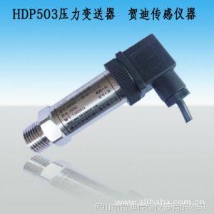 供应管道送风传感器,监控设备压力变送器,佛山液压传感器