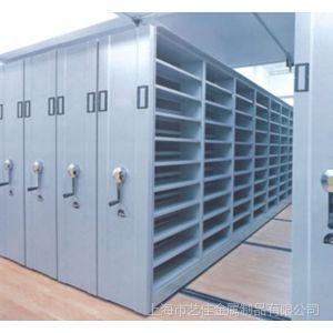供应上海密集柜,上海密集架,移动密集架,移动资料柜