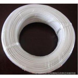 供应白色电话线 圆形通信线缆4芯电话线200米 四芯 可做网线 线材批发