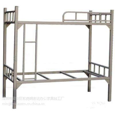 供应明志达深圳宝安厂家直销高质量上下铺铁架床