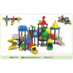 组合滑梯厂家直销幼儿园室外场地游艺设备儿童乐园滑梯组合