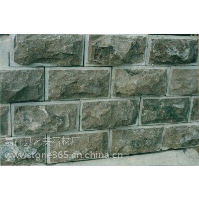 青石蘑菇石、青石文化石、青石墙面石