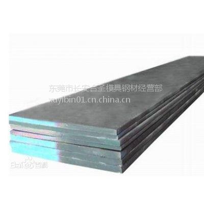 东莞QT500-7板材球墨铸铁QT500-7圆棒料