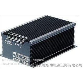 朝阳电源 4NIC-K108 (36V3A) 一体化开关电源