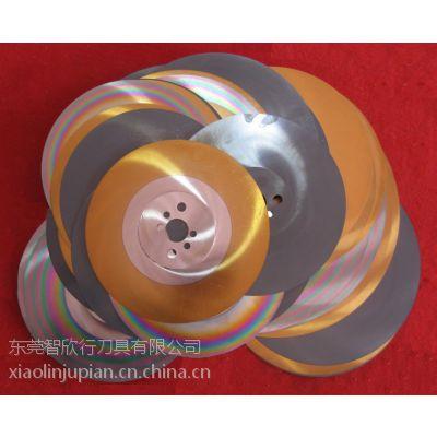 供应275*2.0*32切割各种壁厚铁管钢管HSS-DM05阿波罗锯片