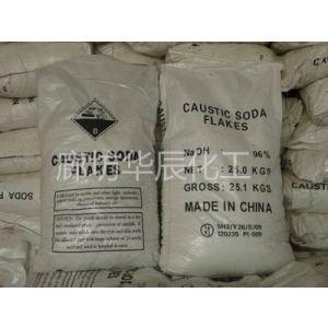 河北地区片碱报价/工业级96%片碱氢氧化钠-锅炉脱硫剂