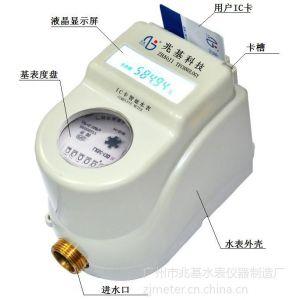 供应供应广州兆基LXSGRZ-L04一体式单机脱网型IC卡智能热水水表