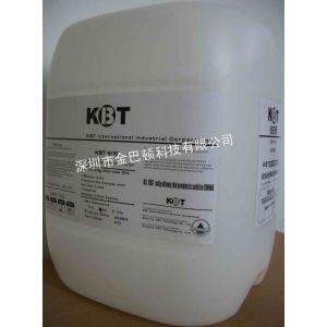 供应金属防锈包装材料快干长效防锈剂