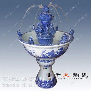 供应陶瓷喷泉供应商 手绘陶瓷喷泉 高档陶瓷喷泉