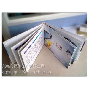 供应东莞市精装画册印刷 画册定制印刷 产品宣传册印刷