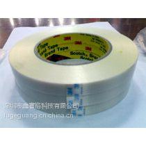 供应3m8915玻璃纤维胶带多少钱一卷 广东深圳 价格报价 中国供应商