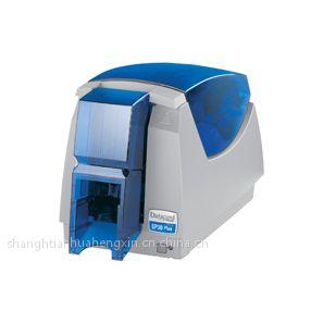 供应上海证卡打印机维修 配件