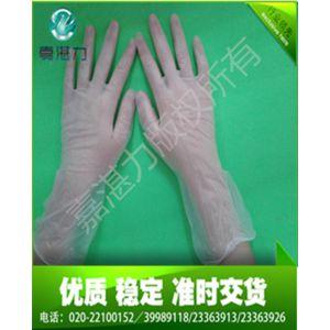 供应供应12寸净化PVC手套