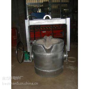 供应铝水转运包、铝熔体中转工具、铝液浇包