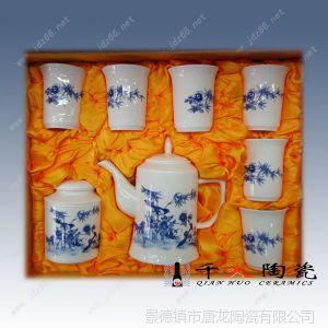 供应陶瓷茶具批发价格景德镇陶瓷茶具陶瓷茶具厂家