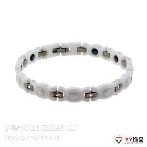 供应不锈钢饰品加工 不锈钢饰品定制 不锈钢饰品批发手链