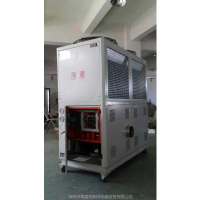 供应恒温恒压低温冷气机