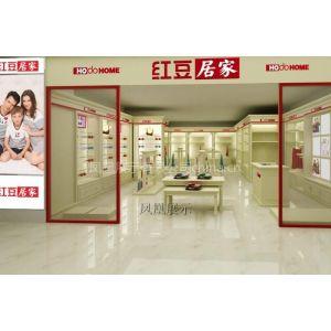 供应深圳红豆内衣店面装修设计,红豆内衣展示柜效果图