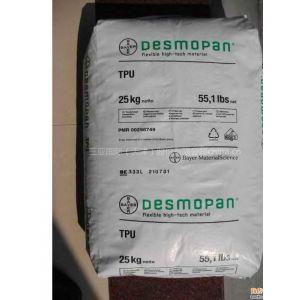 供应热塑性聚氨酯TPU 原厂原包(正牌)新料