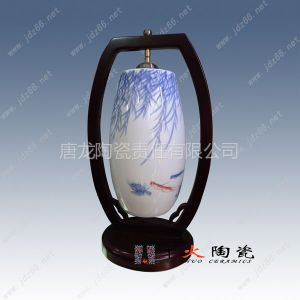 供应景德镇陶瓷灯具 台灯 书房灯 礼品灯具 春节送朋友礼品