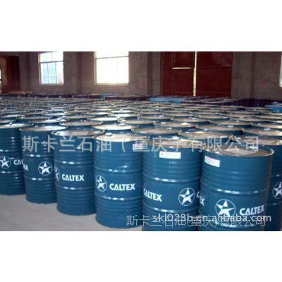 加德士二硫化钼极压润滑脂EP2 CX Molytex Grs