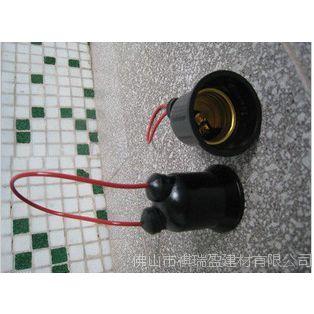 厂家供应灯头,灯座 QH-556 优质胶木 螺口吊灯头 防水型灯座灯头