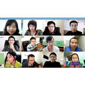 全高清视频会议软件系统