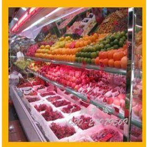 供应水果保鲜柜 水果冷藏柜 超市水果风幕柜 水果展示柜