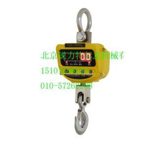 供应北京电子吊秤,打印电子吊秤 北京起重电子吊秤 无限遥控器起重吊秤