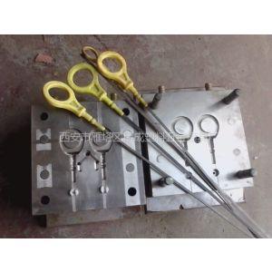 供应供应陕西比亚迪汽车机油尺塑料模具