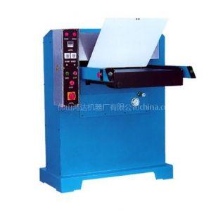 供应(厂家热销)油压平面压花机 皮革加工设备 皮革压花机