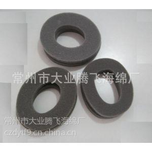 供应聚酯圆环形海绵