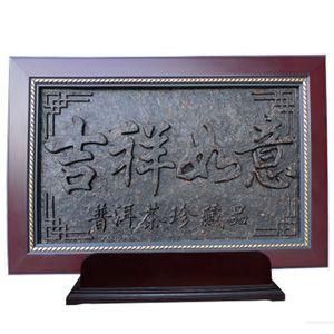 供应供应普洱茶 昌云茶叶 生茶普洱茶 1.8公斤方形工艺茶雕